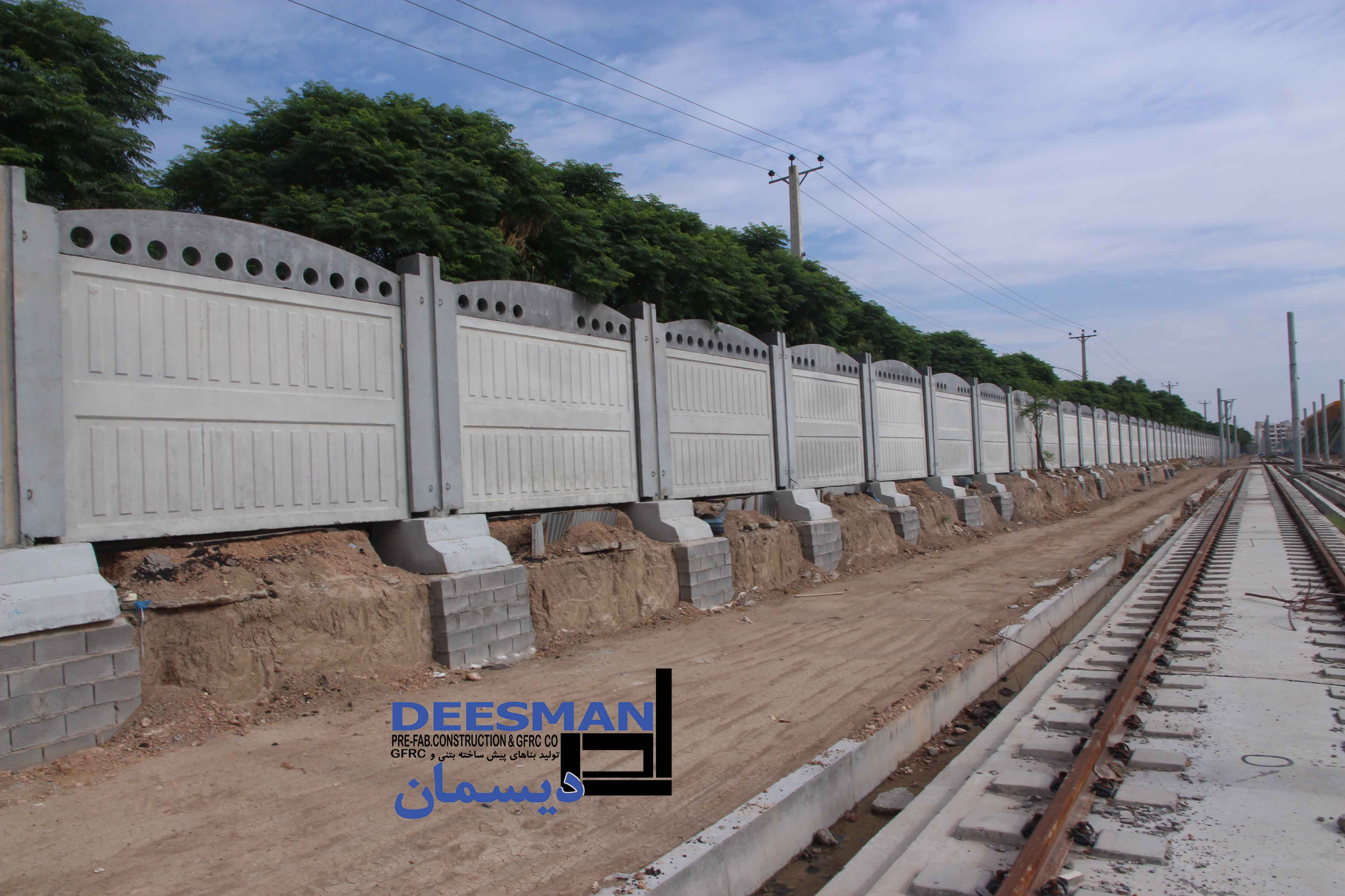 Fencing of subway project-image-4